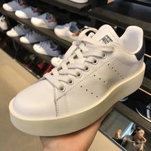 adidas官网正品新款BA7770_HK