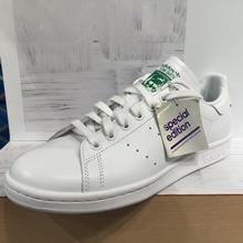 adidas官网正品新款BB0464_HK