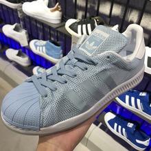 adidas官网正品新款BB2941_HK