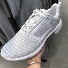 adidas官网正品新款BB3084_HK