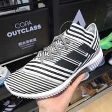 adidas官网正品新款BB3659_HK