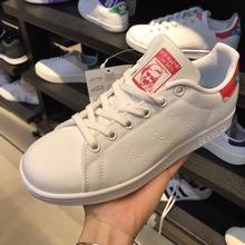 Adidas三叶草史密斯花尾帆布休闲女鞋BB5157_HK