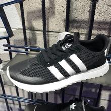 adidas官网正品新款BB5323_HK