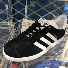 adidas官网正品新款BB5476_HK