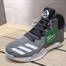 adidas官网正品新款BB8212_HK