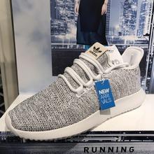 Adidas三叶草鞋男女休闲鞋BB8827_HK