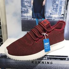 Adidas三叶草鞋女休闲鞋BB8828_HK