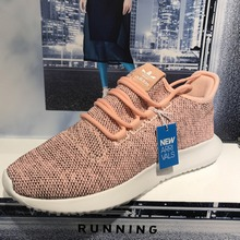 Adidas三叶草鞋女休闲鞋BB8871_HK