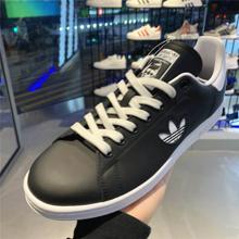 adidas官网正品新款BD7452_HK