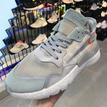 adidas官网正品新款BD7956_HK