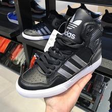 adidas官网正品新款BY2336_HK
