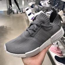 adidas官网正品新款BY8762_HK