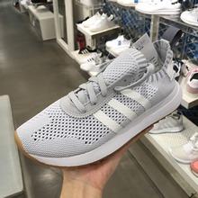 adidas官网正品新款BY9099_HK