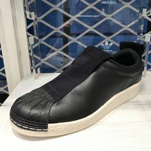 adidas官网正品新款BY9140_HK