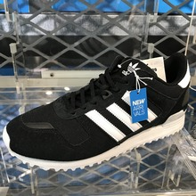 adidas官网正品新款BY9264_HK