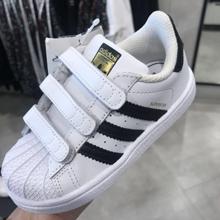adidas官网正品新款BZ0418_HK