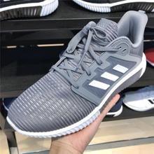 adidas官网正品新款CG3915_HK