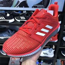 adidas官网正品新款CG3918_HK