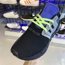 adidas官网正品新款CG6170_HK