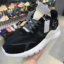 adidas官网正品新款CG6253_HK