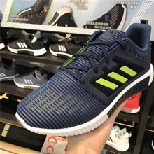 adidas官网正品新款CM7397_HK
