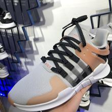 adidas官网正品新款CQ2251_HK