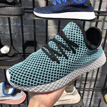 [香港代购]三叶草Adidas三叶草男子运动轻便透气休闲鞋CQ2623_HK