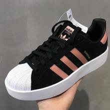 香港三叶草CQ2826_HK