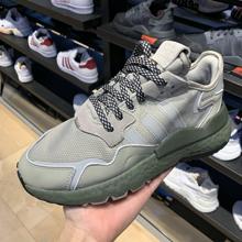 [香港代购]三叶草Adidas阿迪达斯三叶草男女运动鞋EE5871_HK