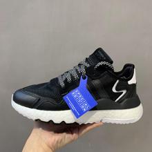 adidas官网正品新款EE6254_HK