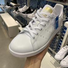 adidas官网正品新款F36575_HK