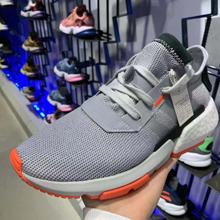 adidas官网正品新款F97337_HK