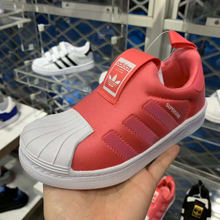 adidas官网正品新款F97629_HK