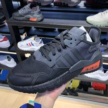 [香港代购]三叶草Adidas阿迪达斯三叶草男女运动鞋FV3618_HK