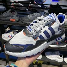 [香港代购]三叶草Adidas阿迪达斯三叶草男女运动鞋FV8040_HK