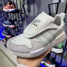 adidas官网正品新款G28940_HK