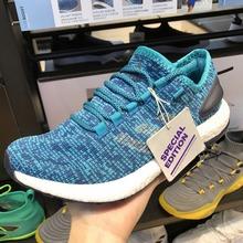 adidas官网正品新款S82100_HK