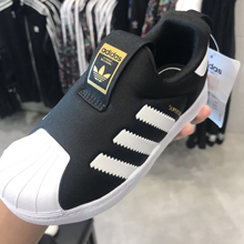 adidas官网正品新款S82711_HK
