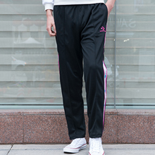 匡威官网正品Converse Metallic Tape Star Chevron Track Pant10017499-A01