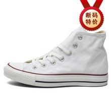 匡威All Star系列白高帮绑带帆布中性鞋101009_1710