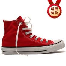 匡威官网正品硫化鞋101013_408