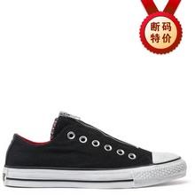 匡威官网帆布鞋All Star系列129244_408