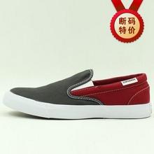 匡威官网帆布鞋ALL STAR150244