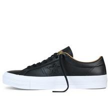 匡威官网正品帆布鞋CONS153701