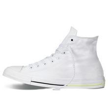 匡威官网帆布鞋CONVERSE ALL STAR153791