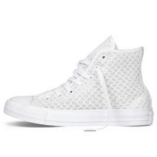 匡威官网帆布鞋CONVERSE ALL STAR154120