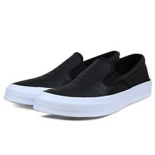 匡威官网正品轻便胶鞋Skate157274
