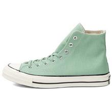 匡威官网正品轻便胶鞋CONVERSE ALL STAR157437