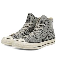 匡威新款轻便胶鞋Chuck Taylor157439