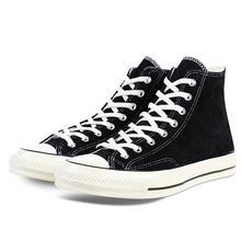 匡威新款轻便胶鞋Chuck Taylor157453